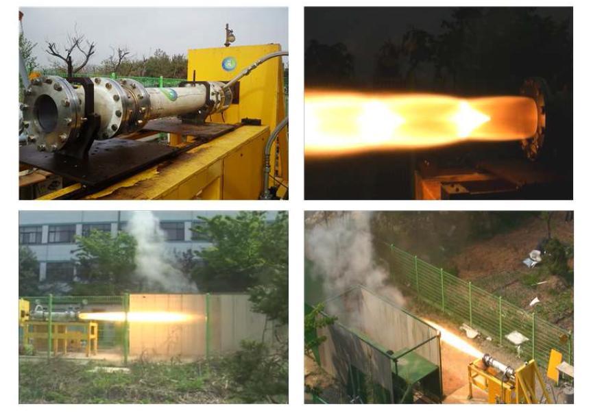 추력 2 ton 급 로켓 추진체 지상연소시험