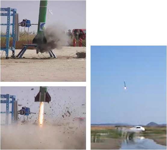 추력 50 kgf 급 축소형 하이브리드 발사체 발사