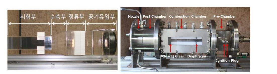 유동가시화 실험장치 (L), 연소가시화 실험장치 (R)