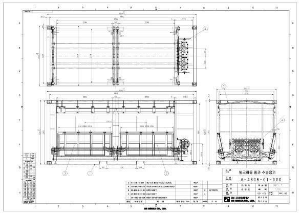 그림 3-45 호퍼형 일관수송용기 일반도 상세설계안