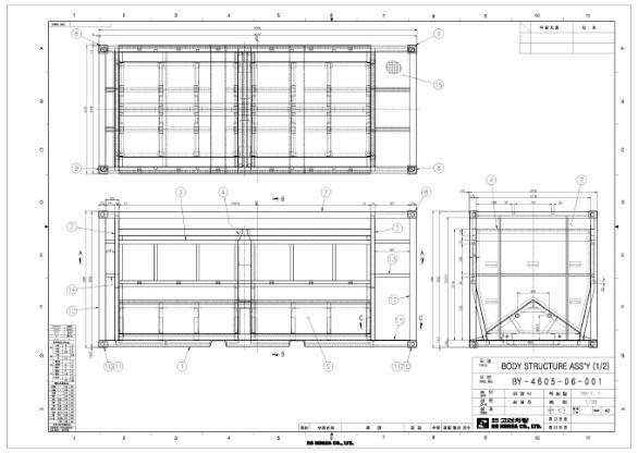 그림 3-46 호퍼형 일관수송용기 차체 상세설계안 (BODY STRUCTURE ASS'Y 1)