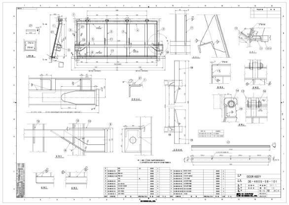 그림 3-48 호퍼형 일관수송용기 하화장치 상세설계안