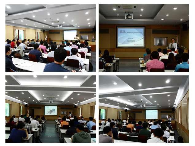 3차 EMC 종합기술교육
