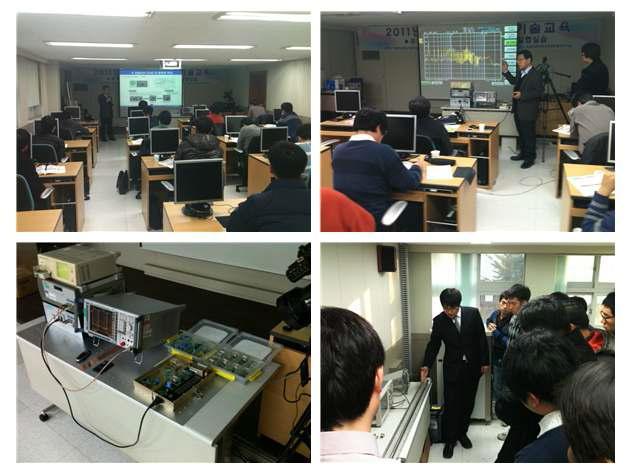 4차 EMC 종합기술교육