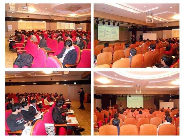 1차 대구경북권 EMC 지방연계 교육(대구경북지방 중소기업청)