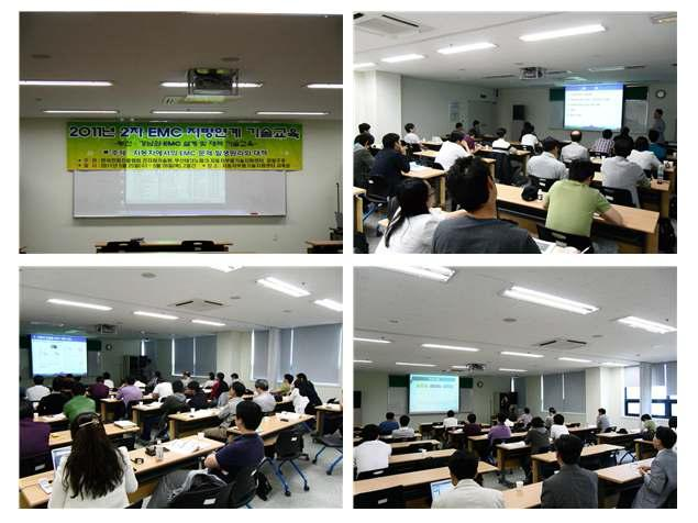 2차 부산남부권 EMC 지방연계 교육(부산테크노파크)