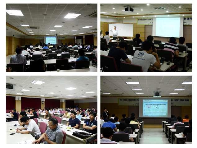3차 대구경북권 EMC 지방연계 교육(대구기계부품연구원)