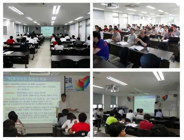 4차 부산남부권 EMC 지방연계 교육(경남테크노파크)