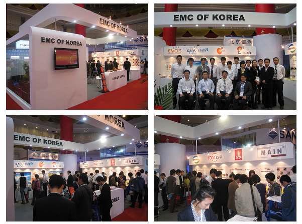 EMC China 2011 전시회 한국관 전경