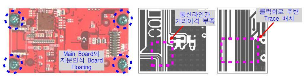 PCB 설계 자료