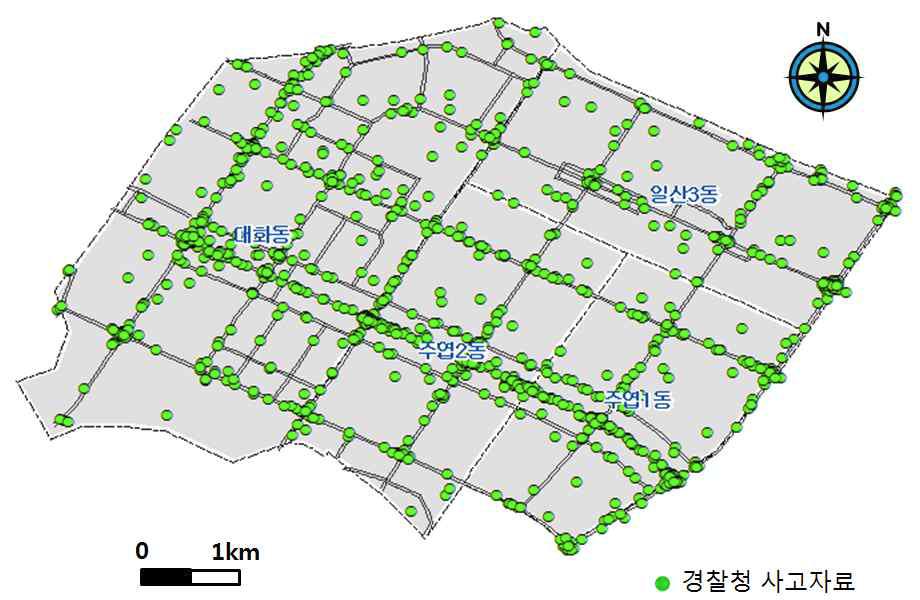 2009년부터 2011년까지의 경기도 고양시 일산서구 시내부의 사고 현황