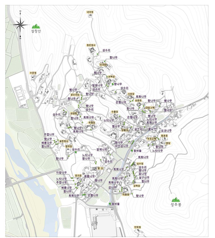 양동마을의 노거수 현황(Location of the older trees) 『양동마을보존관리정비계획(2013)』