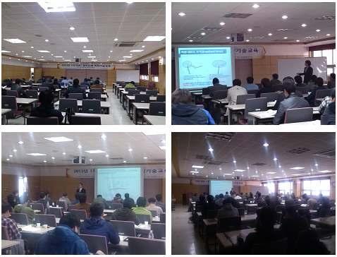 그림 60. 1차 EMC 광역단체 특화기술교육