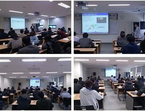 그림 61. 2차 EMC 광역단체 특화기술교육