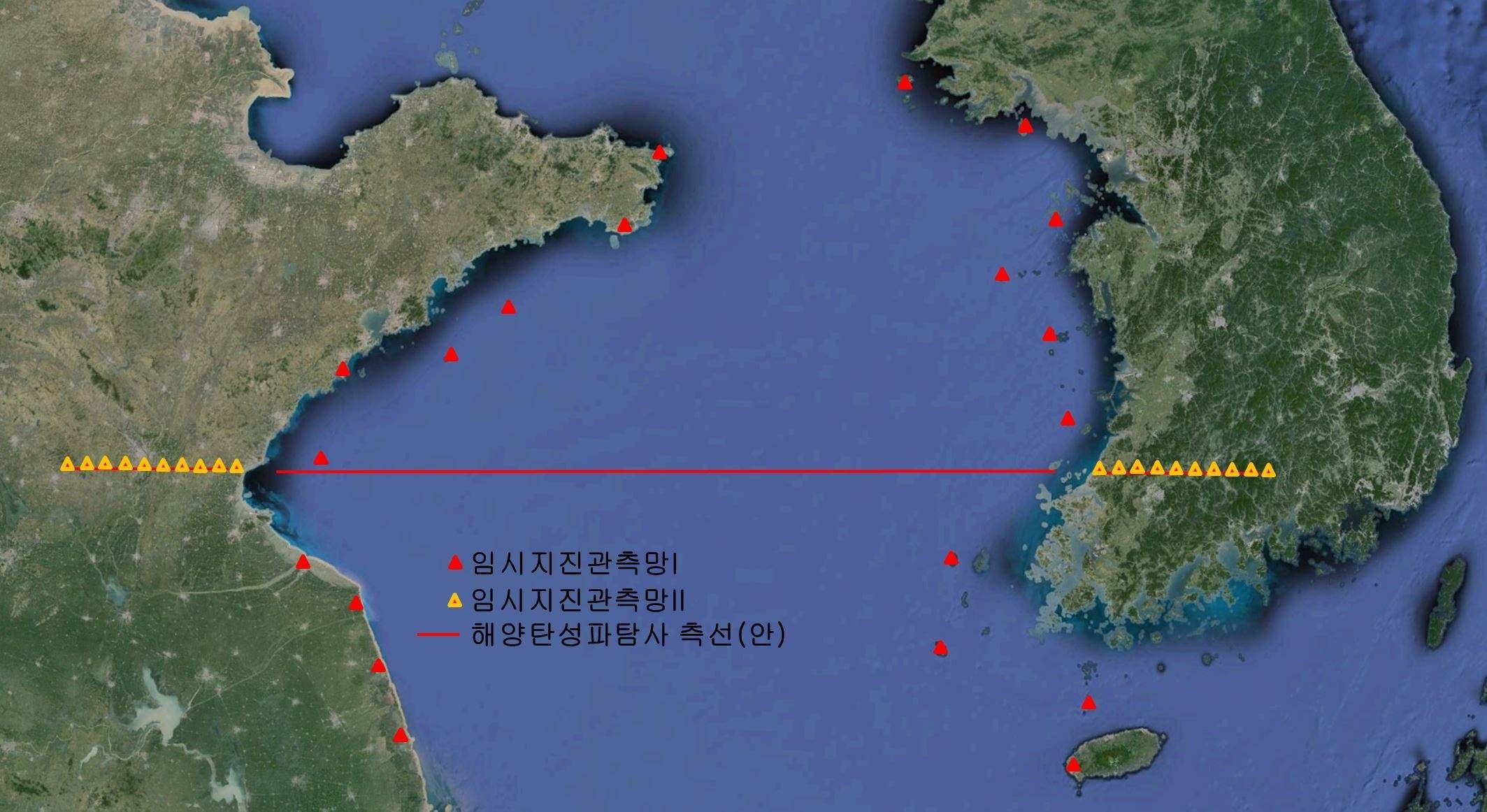 한중 국제공동 임시지진관측망I, 임시지진관측망II 관측소 설치 위치 및 해양 심부탄성파탐사 측선(안).