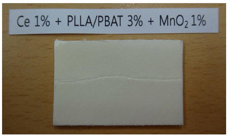 PS + Ce 1 wt% + PLLA/PBAT 3 wt% + MnO2 1 wt% UV 조사 시험 후 (14일)