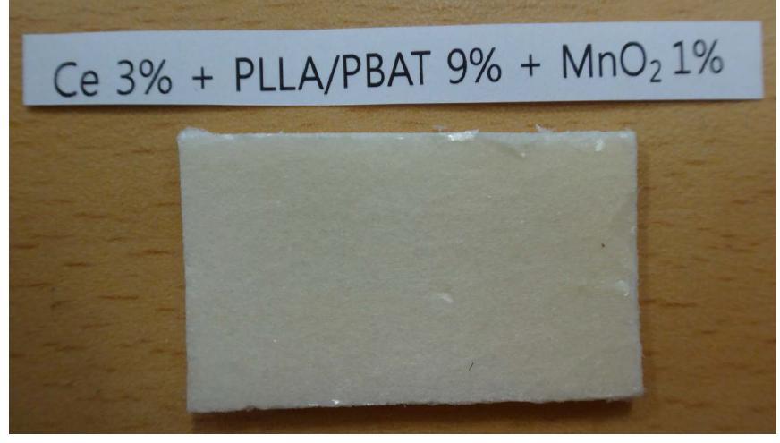 PS + Ce 3 wt% + PLLA/PBAT 9 wt% + MnO2 1 wt% UV 조사 시험 후 (14일)