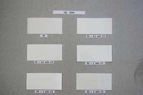 UV 조사 분해 시험 (1일)