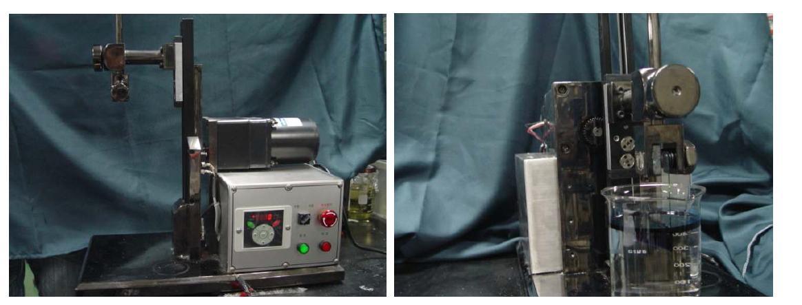 Dipping coating 장비의 외형 및 코팅 공정 장면