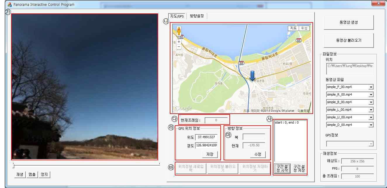 지도기반 파노라마 동영상 GPS 위치 및 재생방향 지정 편집 모듈의 전체 화면