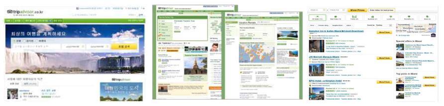 트립어드바이저 홈페이지 메인화면(좌), 명소정보(중), 호텔검색(우)