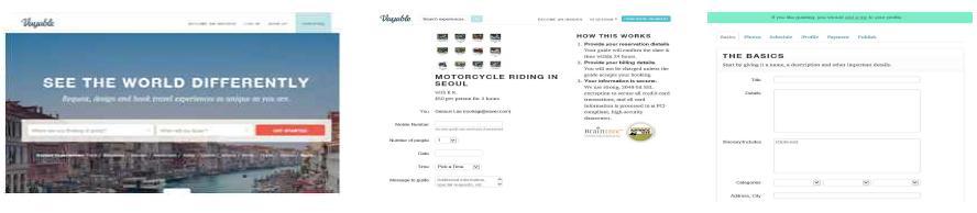 베이어블 홈페이지 메인화면(좌), 상품예약화면(중), 가이드등록화면(우)