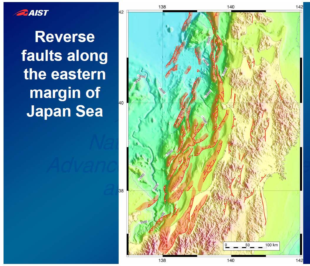 Fig. 2-1. Reverse fault along the eastern margin of Japan Sea. (From a PPT file by Yukinobu Okamura, Geological Survey of Japan, downloaded from the internet)