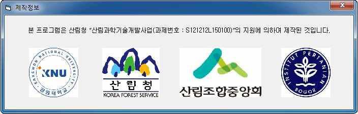제작 및 지원기관 공개.