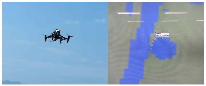 무인항공기 비행 및 항적감시