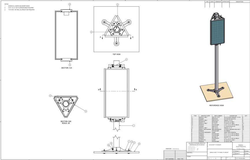 전방향 태양광 발전을 위한 패널 고정과 전체적인 디자인 설계도.