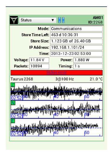 스마트폰을 이용하여 접속한 임시 지진관측망의 지진계 화면.
