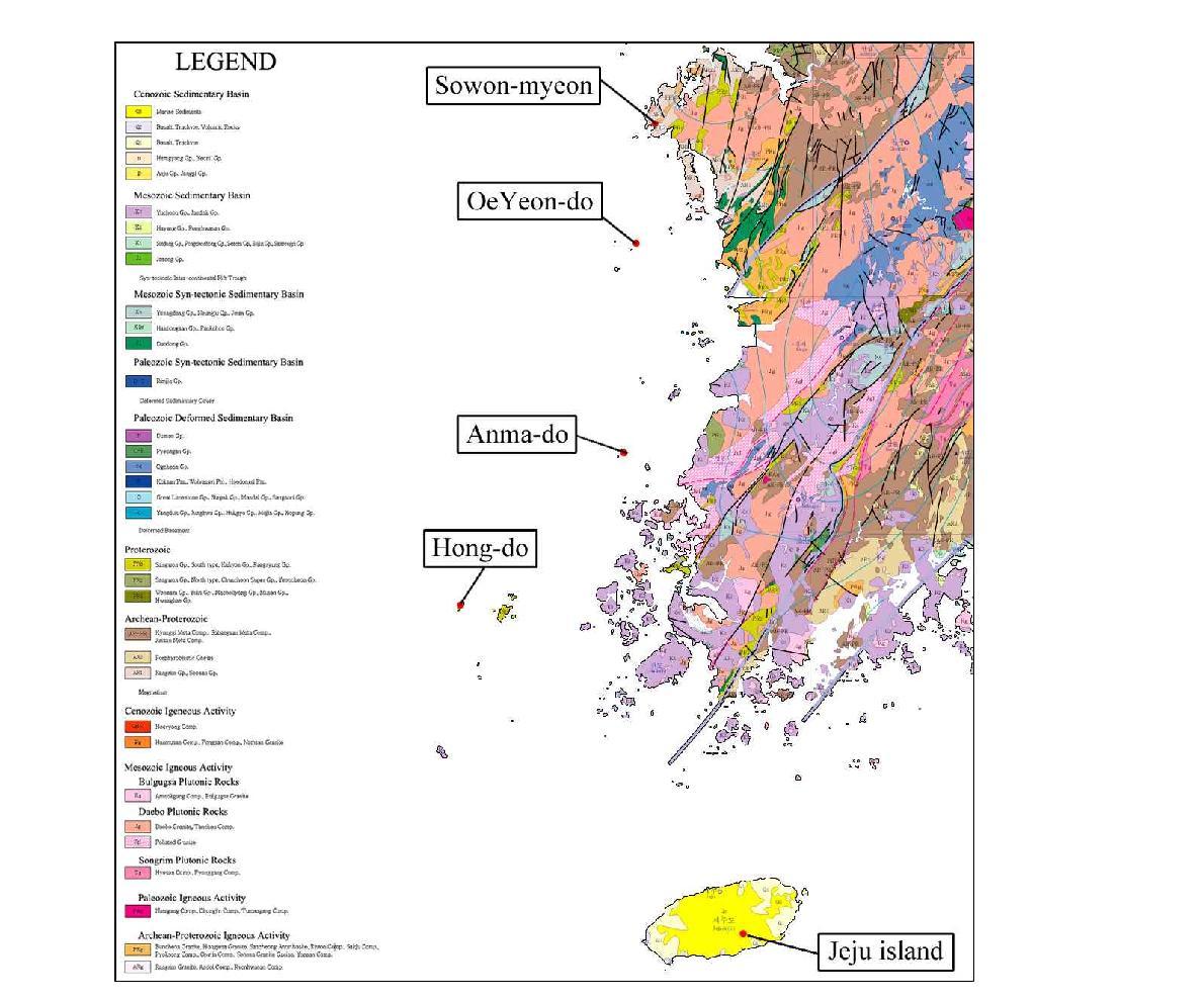 지진계 설치지역의 위치 및 지질