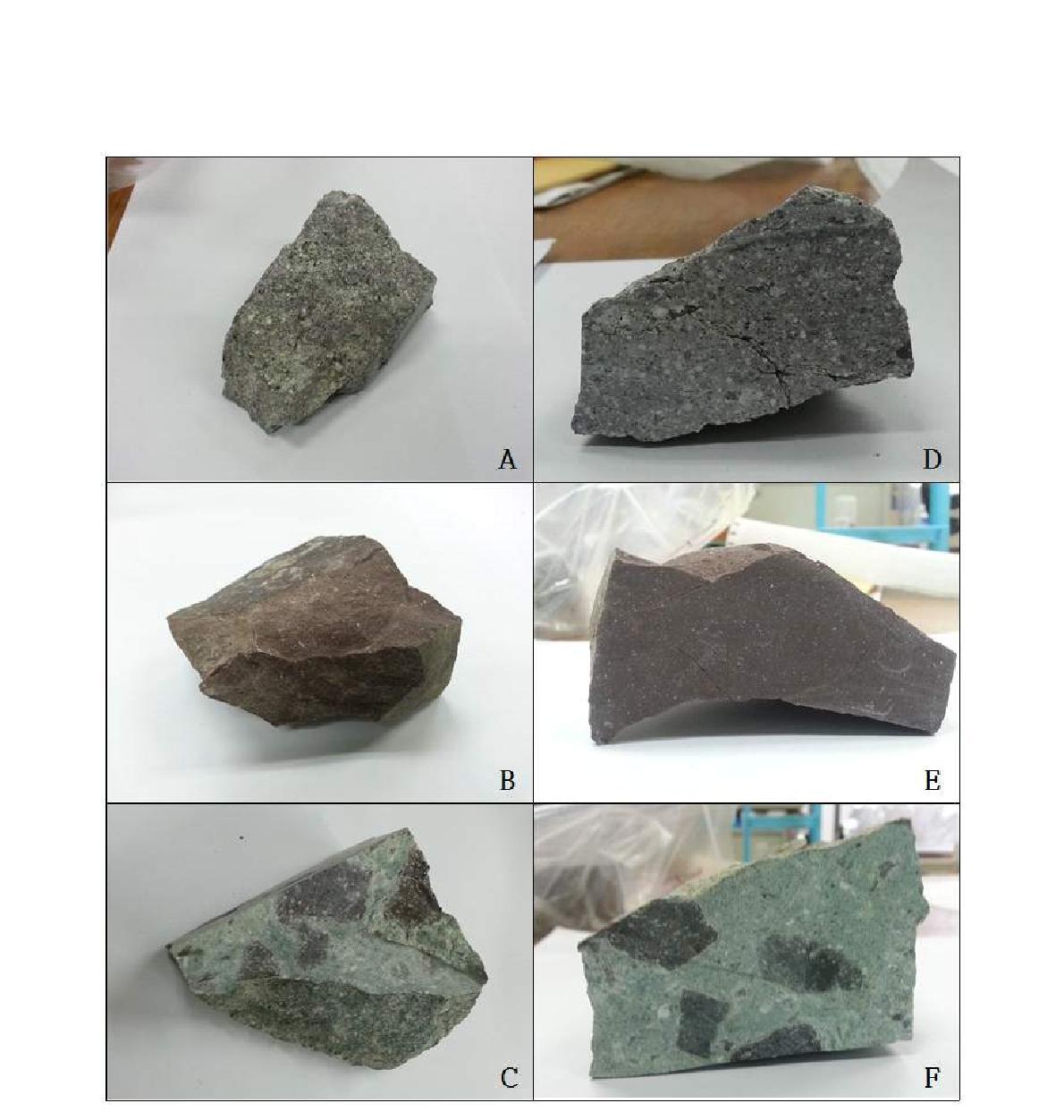 안마도에서 채취한 암석 사진.