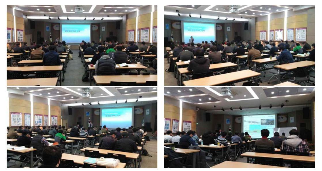 2차 EMC 광역단체 특화기술교육 전경