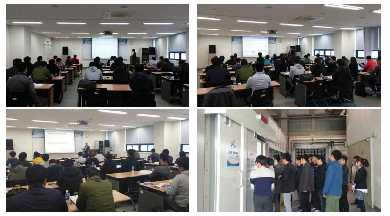 3차 EMC 광역단체 특화기술교육 전경
