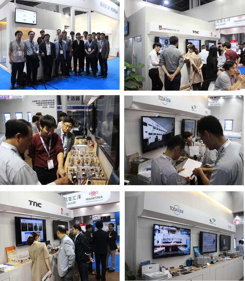 EMC CHINA 2015 전시회 한국관 전경