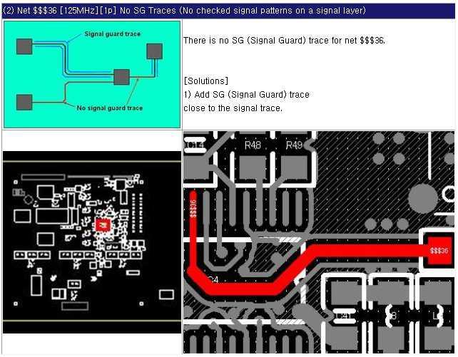 Signal Guard Trace Error2