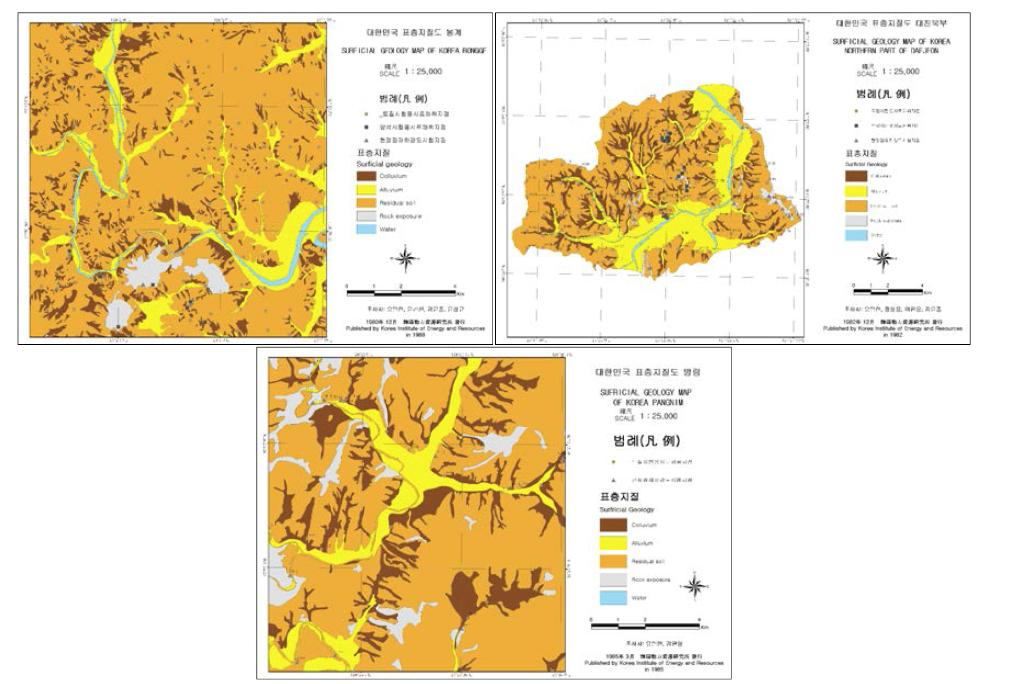 수치표층지질도의 GIS DB 구축