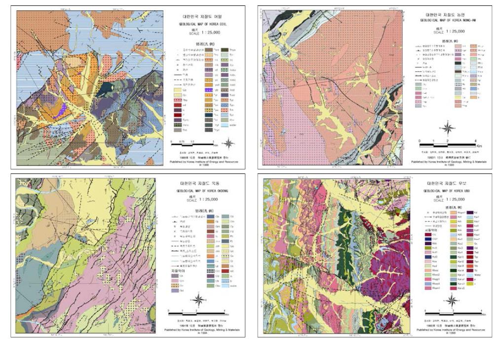 수치정밀지질도의 GIS DB 구축