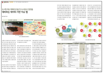The report published on ASTI Monthly Issue Magazine vol.19 (2016)