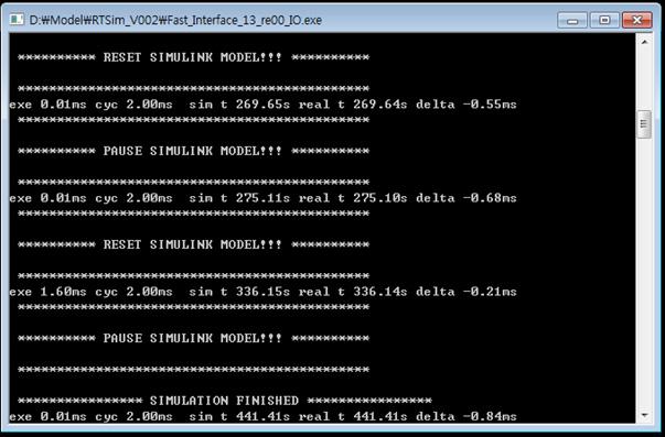 통합 GUI에 의해 Simulation model의 제어
