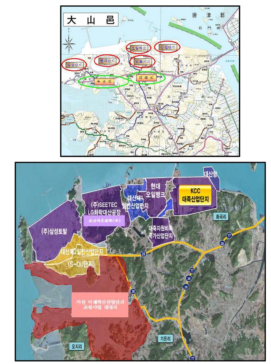 대산산업단지의 지정학적 위치와 규모