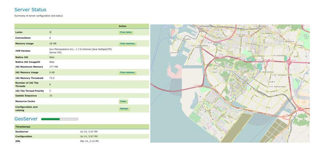 지오 서버 설정 및 맵 연동 방법 구성
