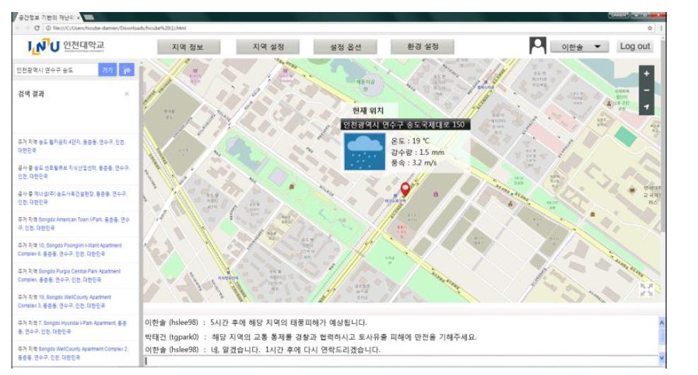 VGI 웹 클라이언트