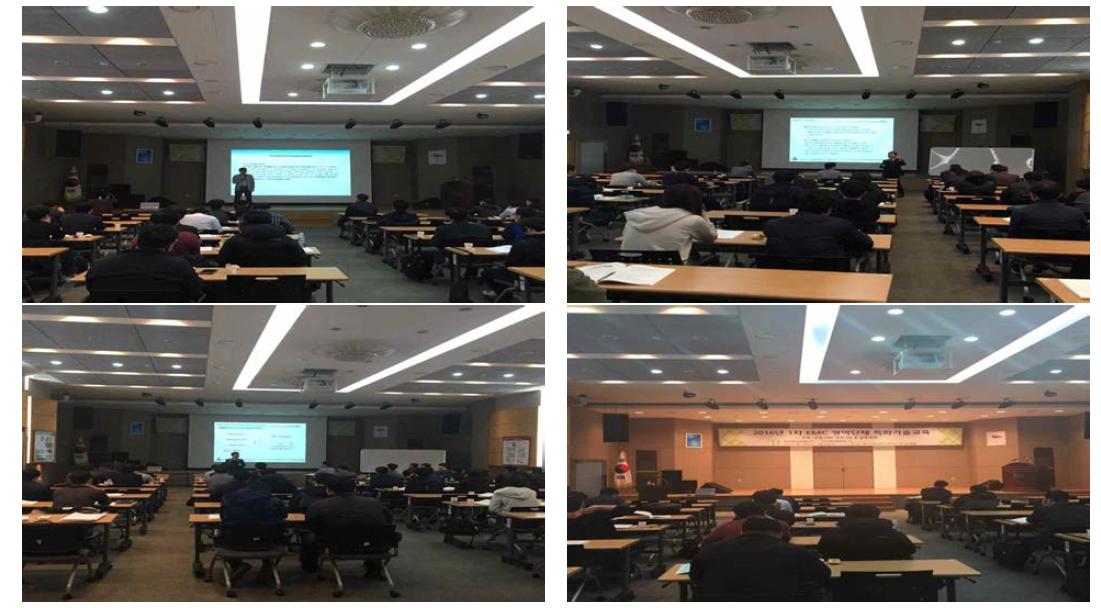1차 EMC 광역단체 특화기술교육 전경