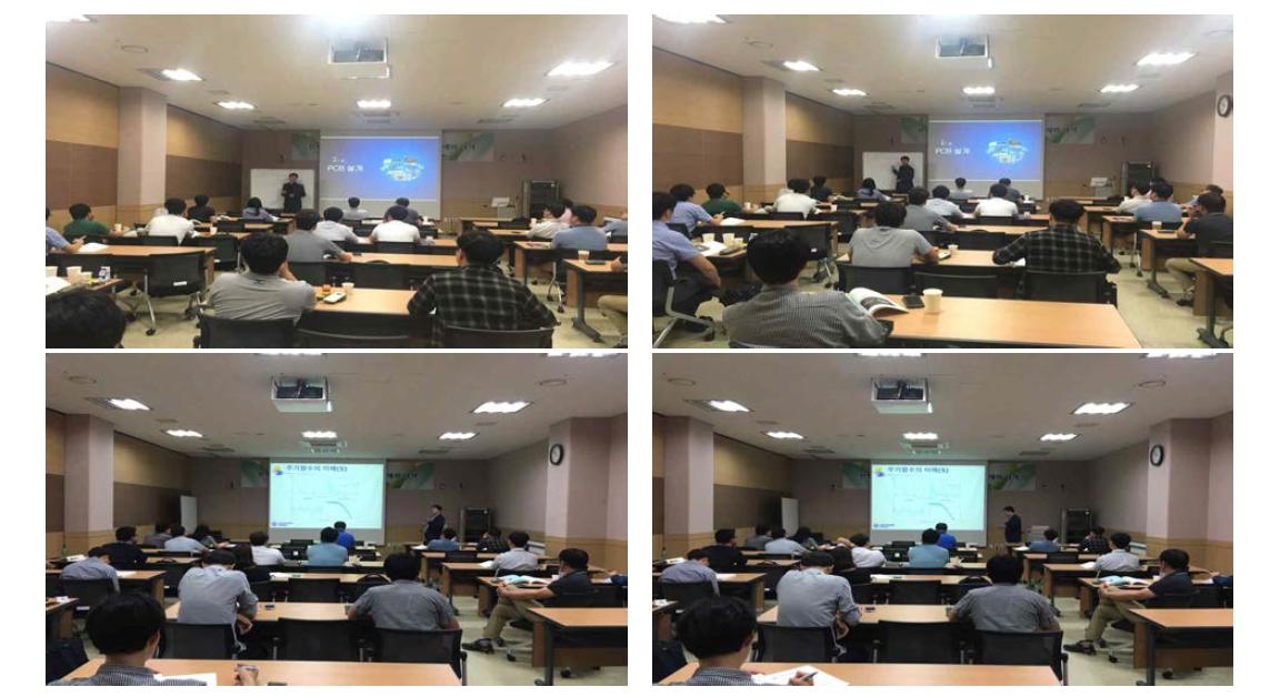 5차 EMC 광역단체 특화기술교육 전경