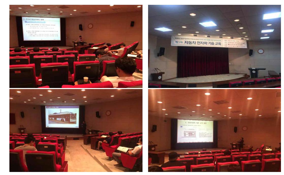 6차 EMC 광역단체 특화기술교육 전경