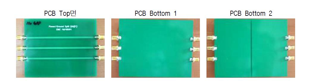 그라운드 조건에 따른 PCB