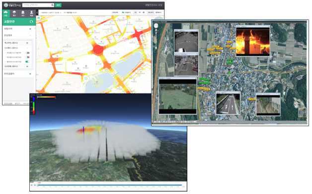 재난 분야 공간정보 오픈플랫폼 활용 사례