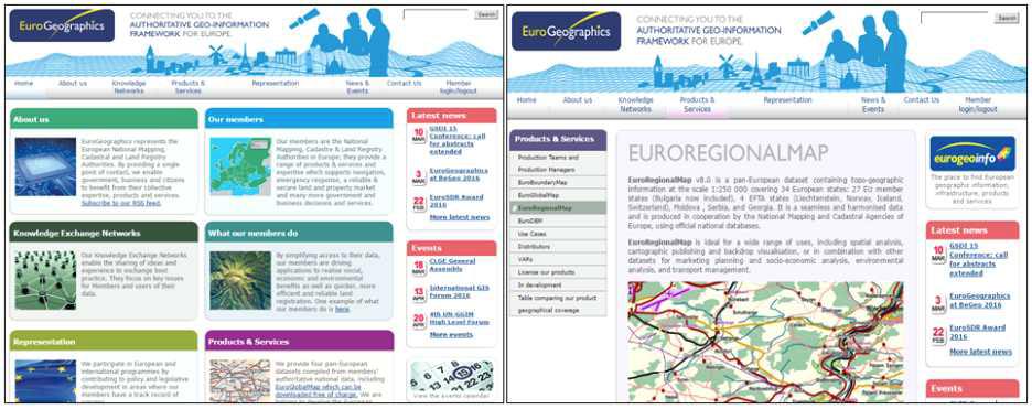 유럽연합 Eurogeographics 실행화면